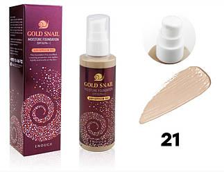 Омолаживающий тональный крем с муцином улитки Enough Gold Snail Moisture Foundation #21 (070208)