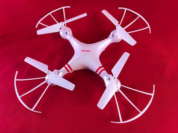 Складной дрон квадрокоптер S63 DRONE