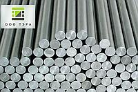 Пруток алюминиевый ф 55 сплав 7075 Т6 аналог В95