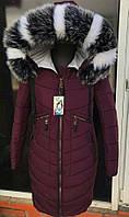 Зимняя парка Fashion Girl с мехом размер XL(52) Бордо (192311)