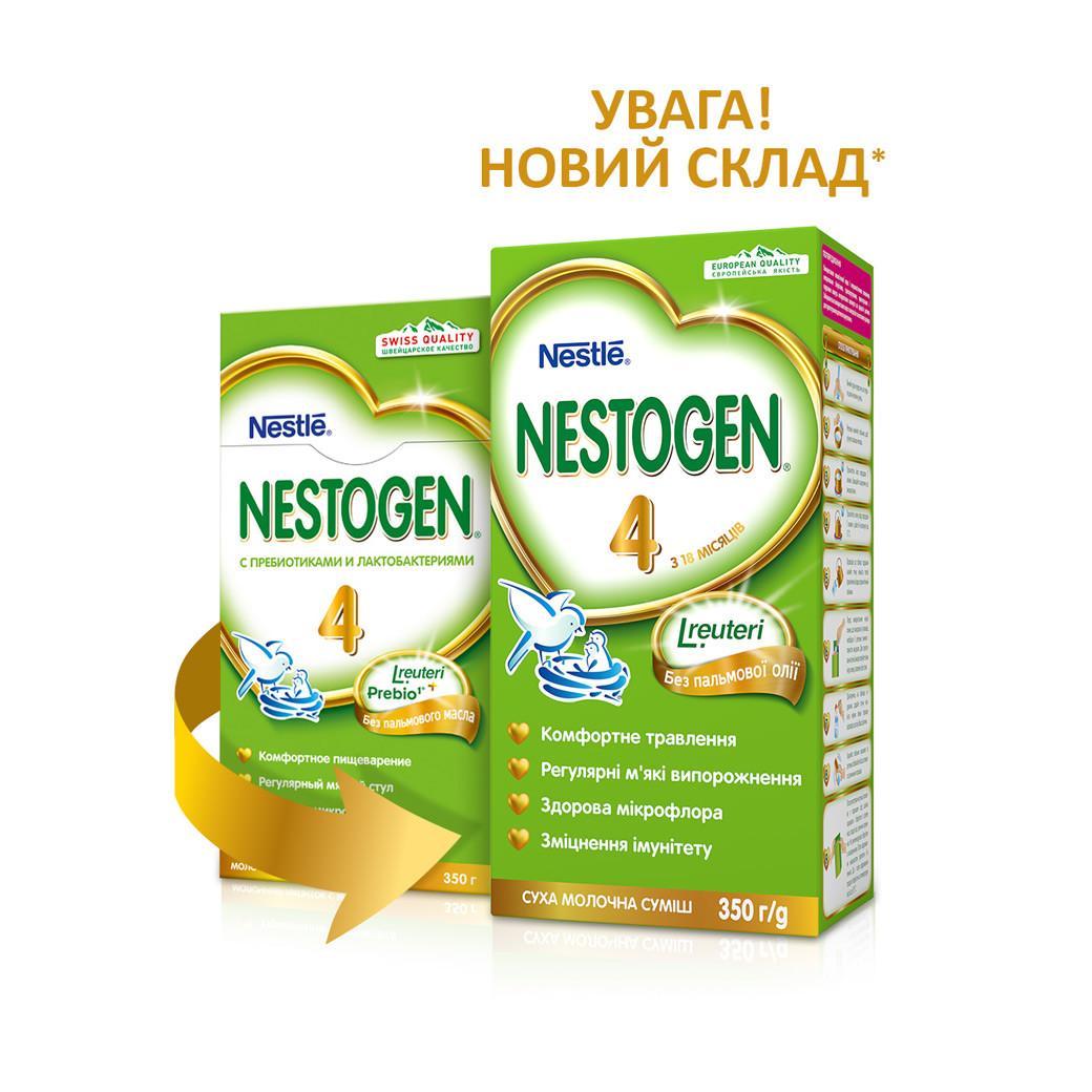 Молочна суміш Nestogen 4, 18+, 350г