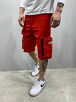 Мужские красные шорты длинные с большими карманами свободные летние с надписью