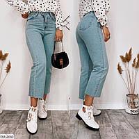 Джинсы женские Мом,джинсы мом с клапаном