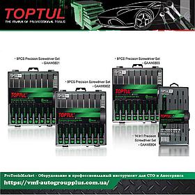 Набор отверток прецизионных для точных работ (PH000-PH0, SL1.2-SL3) 8ед.  TOPTUL GAAW0802