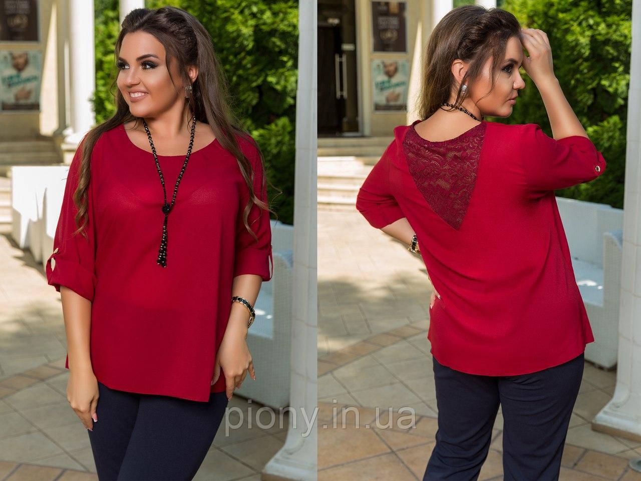 Жіноча Блуза з гіпюром Батал