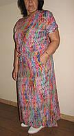 Длинное в пол легкое летнее женское платье из штапеля размер 48 50 52 54 56 58
