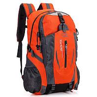 Рюкзак спортивний (СР-1033)