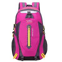 Рюкзак спортивний (СР-1033-20)