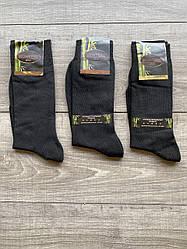 Чоловічі шкарпетки демісезонні Монтекс носки високібамбук, розмір 39-41/41-44 12 шт в уп