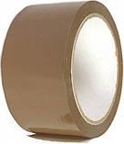 Клейкая лента 45*150*40 коричневая, фото 2