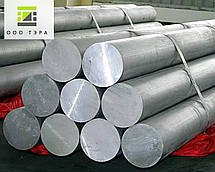 Пруток алюминиевый ф 160 сплав 7075 Т6 аналог В95, фото 3