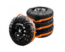 Чехлы для хранения и транспортировки шин и колес. POLYESTER! Бесплатная доставка R13-R15