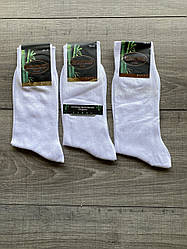 Чоловічі шкарпетки Монтекс бамбук, носки  високіантибактеріальний продукт, розмір 39-41/41-44,12 пар в уп.