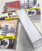 Книга-сейф с кодовым замком