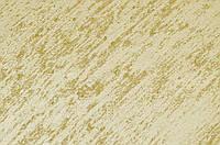 Sahara Gold – перламутровая текстура с кварцевыми частичками, золотая база Elf, фото 1
