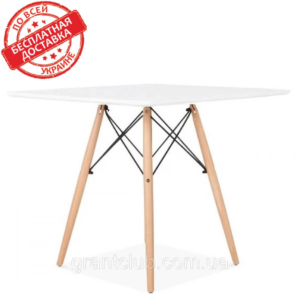 Стол обеденный Крит белый 70*70 белый на буковых ножках SDM Group (бесплатная доставка)