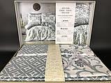Комплект постельного белья сатин бамбук TM Belizza 200*220 Derin Yosun, фото 3