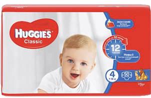 Подгузники Haggies Classic (4) Jumbo Pack  7-18 кг 50 штук