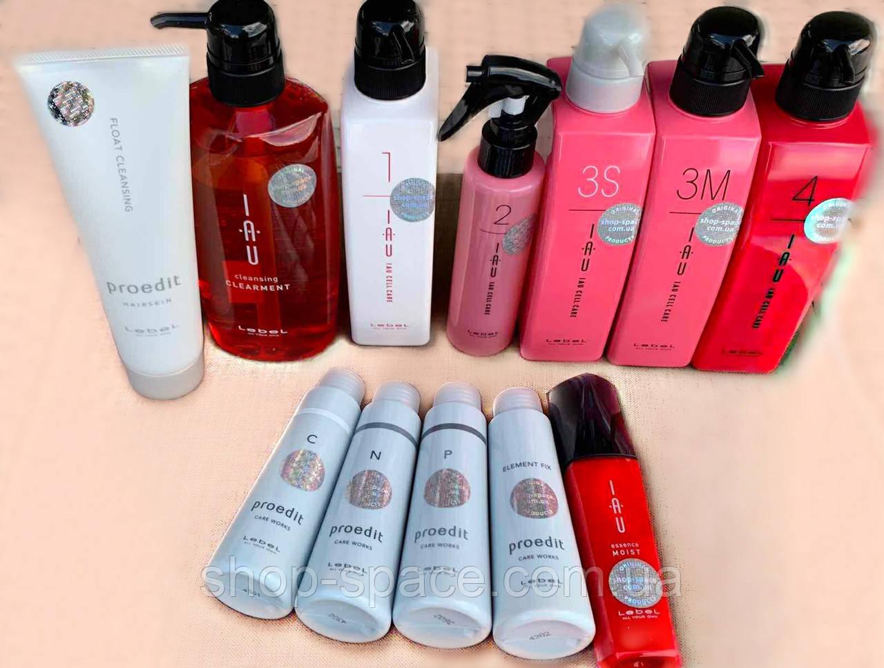 Абсолютное счастье для волос Lebel IAU Cell Care (13 элементов)
