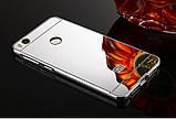 Алюминиевый чехол бампер для Xiaomi  Mi4s, фото 6