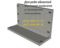 Открылки труб ОГ-23