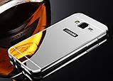 Алюминиевый чехол для Samsung Galaxy J7/J700H (2015 год), фото 7