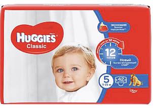 Подгузники Haggies Classic (5) Jumbo Pack  11-25 кг 42 шт