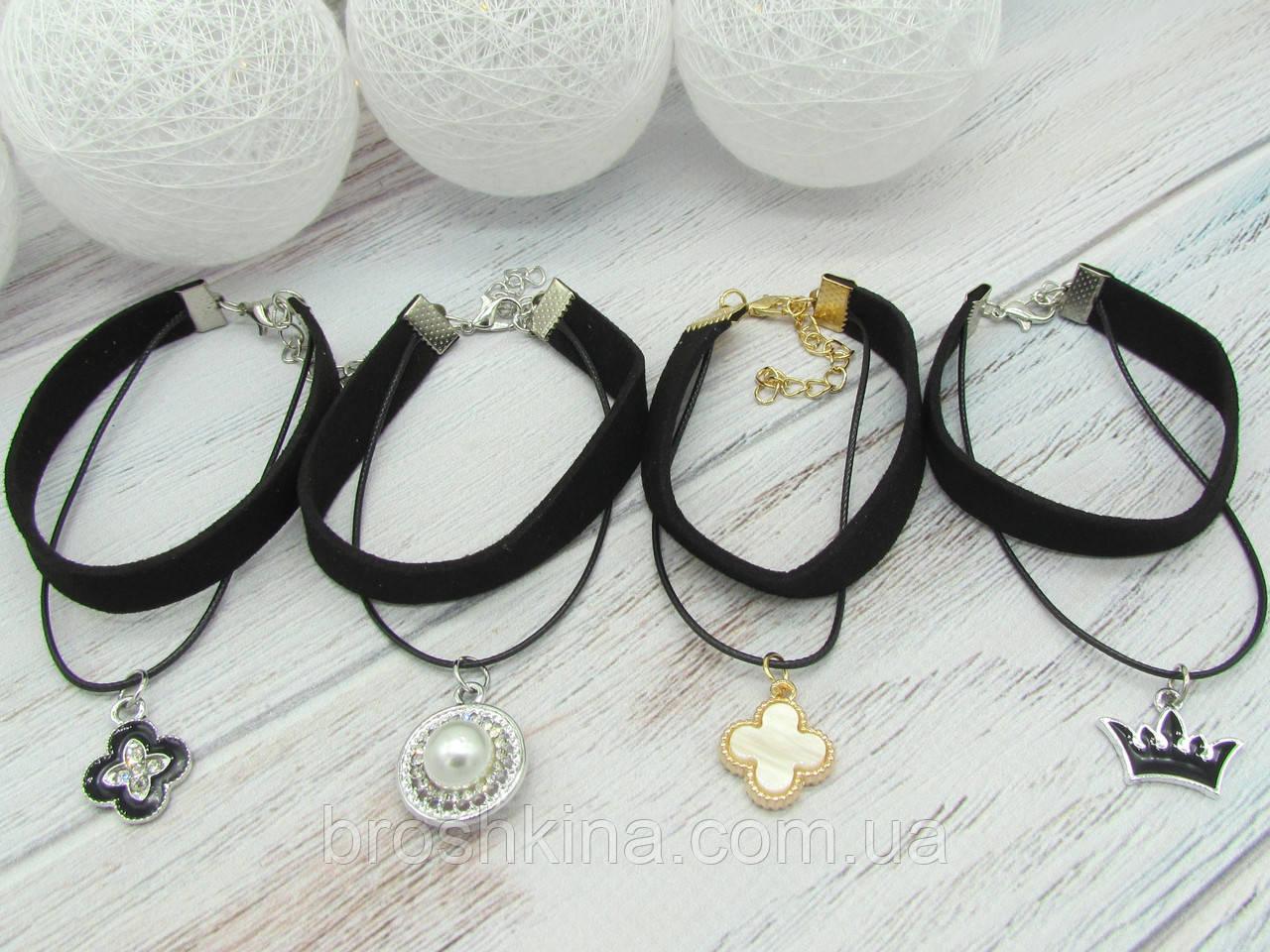 Женские замшевые браслеты 4 шт/уп. разные модели