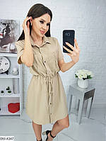 Женское платье-рубашка с поясом разных размеров от 42 до 54