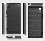 Защитный чехол-накладка для Sony Xperia XA1 Ultra (G3212) (G3221) (G3223) (G3226), фото 4
