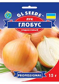 Семена Лук Глобус