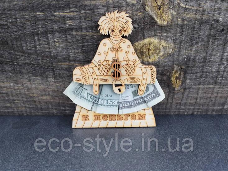 Деревянный магнит