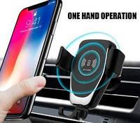 Автомобильный держатель для телефона с беспроводной зарядкой  TOTU Wireless Charger Car Mount , автодержатель