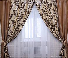 Комбинированные шторы из ткани блекаут.  Код 014дк095ш-101шБ (1,5*2,70) 10-105
