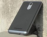 Чехол Xiaomi Redmi Note 3/Note 3 Pro  iPaky, фото 2