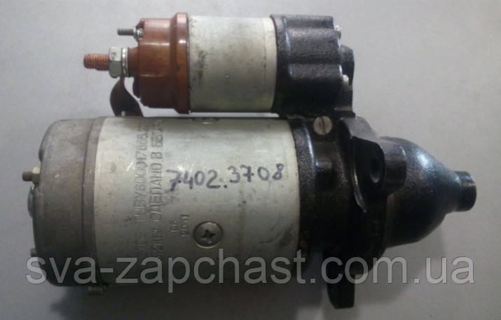Стартер ГАЗ ЗИЛ МАЗ МТЗ ПАЗ Д-243 Д-245 Д-246 24В 7402.3708