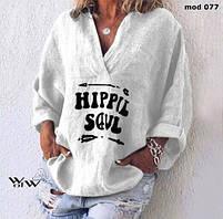 Женская летняя рубашка в тренде,женские рубашки опт