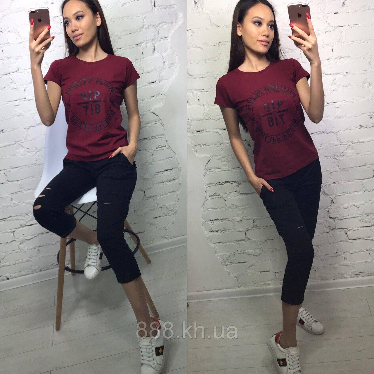 Стильная удобная футболка, турецкий трикотаж S/M/L/XL