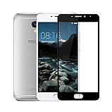 Защитное стекло 2.5D для Meizu Note 5, фото 2