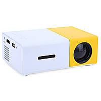 Портативный мини проектор Led Projector YG300