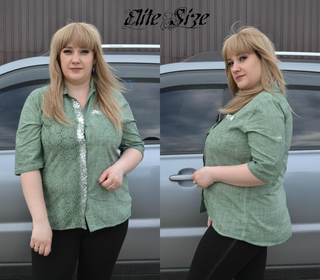 Рубашка люкс качество размеры размеры 50-52 54-56 58-60