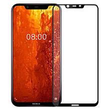 Защитное стекло5D для Nokia 7.1 Plus/X7