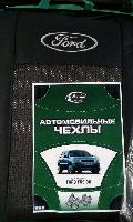 Чехлы на сиденья, авточехлы Ford Fusion  2002-2012 Стандарт задняя спинка и сидение 1/3 2/3; 4 подголовника Prestige
