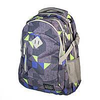 """SE-0051 Ортопедический подростковый рюкзак для мальчика  """"Геометрия"""" 44*30*18 см. С  4 отделения"""