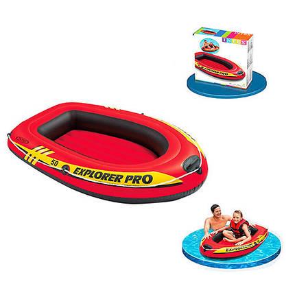 Лодка Intex Explorer Pro 50 58354 детская надувная 137-85-23 см, фото 2