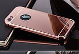 Алюминиевый чехол бампер для iPhone 5/5s/Se, фото 3