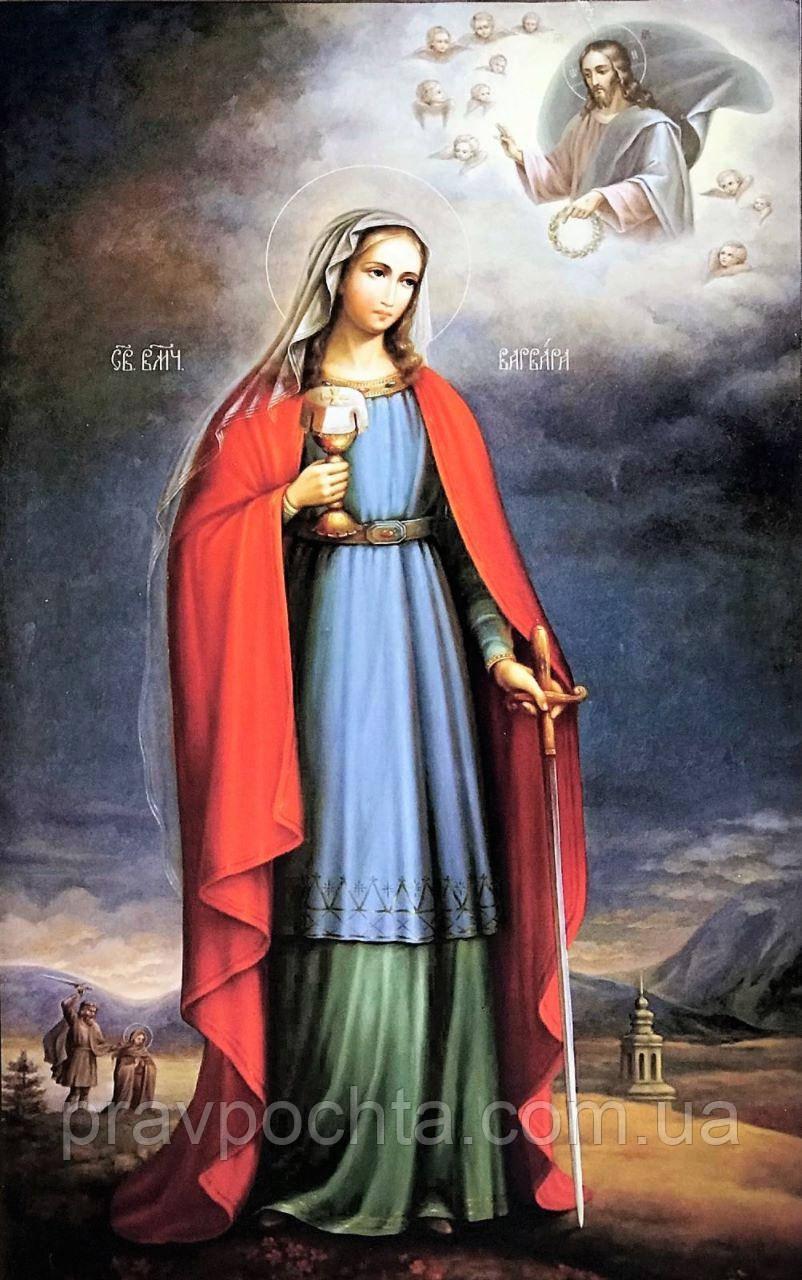 Икона святая великомученица Варвара
