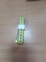 Сантиметрова стрічка, фото 1