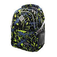 """SE-0061 Ортопедический подростковый рюкзак для мальчика и девочки  """"""""Камуфляж"""" 44*30*18 см.  4 отделения"""
