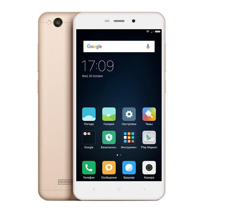 Смартфон Xiaomi Redmi 4A Global Version Gold (2/16GB)